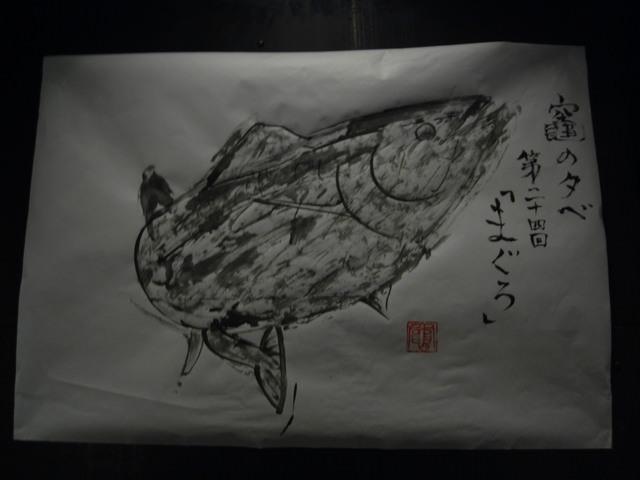R0011534.JPGのサムネール画像