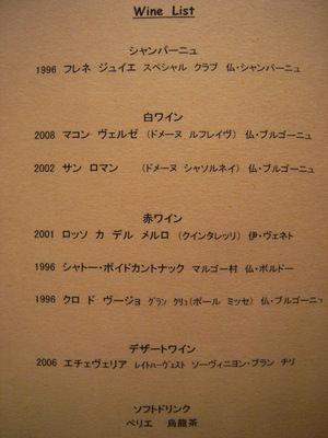 R0012455.JPGのサムネール画像