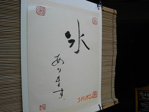 R0013948.JPG