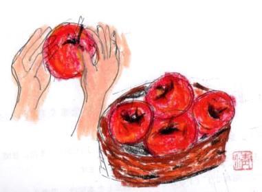 ApfelApfel